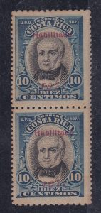 Scott 84a pair with first roman 1