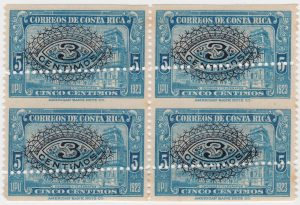 stamps with shifted perforations