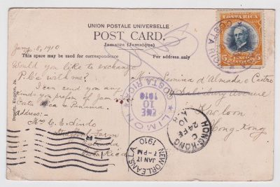 Costa Rica Postcard From Estrada to Hong Kong in 1910