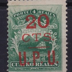 Costa Rica Scott 15 first issue UPU surcharge