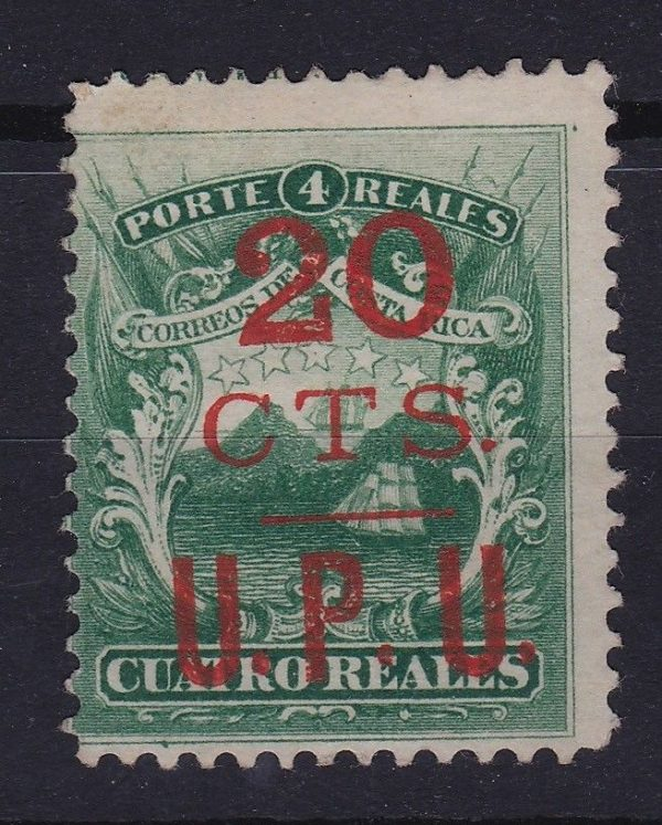 Costa Rica Scott 15 first issue UPU surcharge