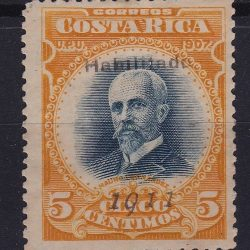 Costa Rica Scott 82f Black Overprint