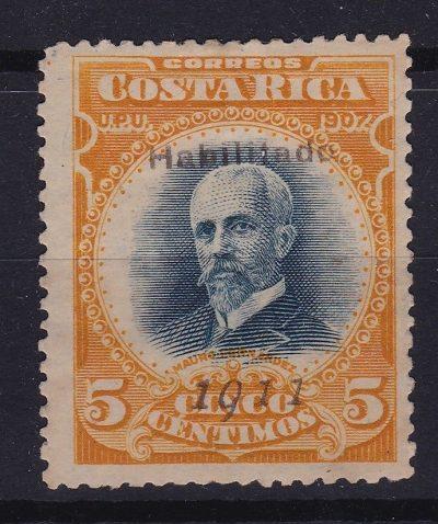 Costa Rica Scott 82f Black Overprint
