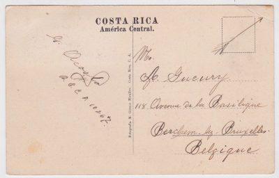 Olympic Games Imperf Semi Postal Stamp