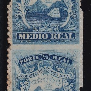 Costa Rica Stamp Scott 1b