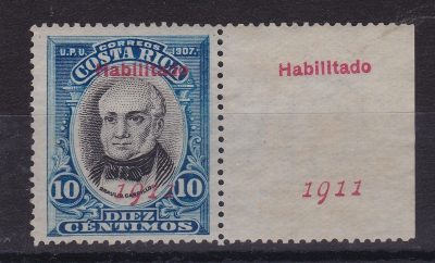 Ultra rare error from the 1911 issue. Costa Rica Scott 84c Perf 14x14 with impression on selvage