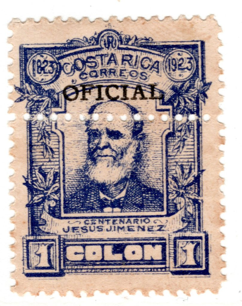 Official Stamp With Double Perforation